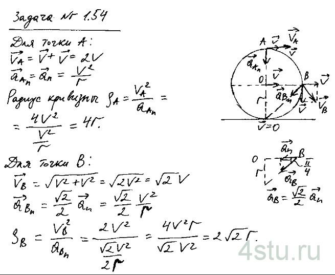 Решение задачи иродов i задачи на комбинаторику с решением 7 класс